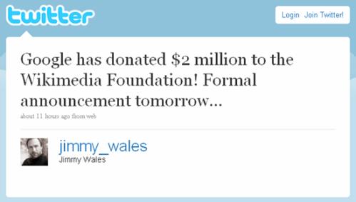 Google Donates to Wikipedia